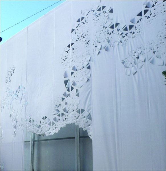 Laser cut fabric panels